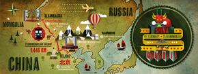 The Legendary Transmongolian