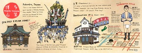 Yamakasa Festival in Fukuoka, Japan