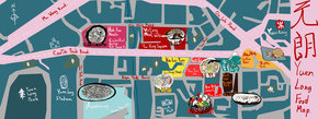 Yuen Long Food Map of Hong Kong, China