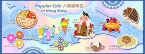 Popular Cafes in Hong Kong, China