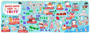 13 Sweet Spots in Tokyo