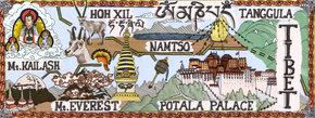 A Pilgrim's Guide to Tibet