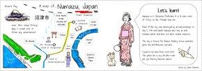 Let's Learn! Numazu, Japan